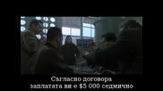 Ронин (1998) - Бг Суб (1/4)