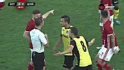 Напрежението расте на Ботев Пловдив - ЦСКА