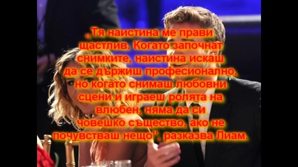 Майли Сайръс се сгоди с Лиам Хемсуърт