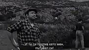 Път дълъг година ( Cesta Duga Godinu Dana 1958 ) Е02