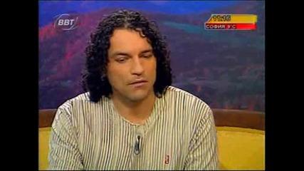 Деян Неделчев При Шами - 1част - Ббт - 2005