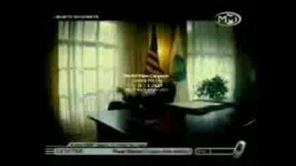 50 Cent - Candy Shop - Бг Пародия