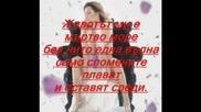 Ceca Raznatovic - Mrtvo More Prevod