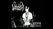 Gorugoth - Ankoku Shinwa [full compilation] (black metal Japan)
