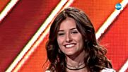 Чаровната Лидия превзе публиката - X Factor кастинг (24.09.2017)