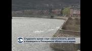 Студеното време спря снеготопенето, реките и язовирите в Пловдивска област са в норма