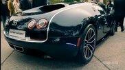 Суперавтомобил за милиони