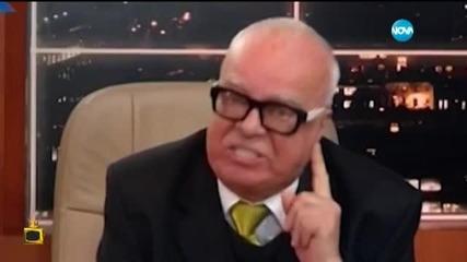 Проф. Вучков и гейовете - Господари на ефира (05.05.2015)