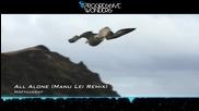 Noctilucent - All Alone (manu Lei Remix) [music Video]