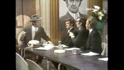 Monty Python's Flying Circus - Мисландия.