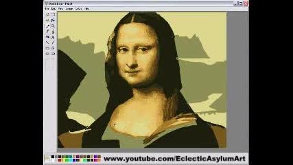 Как Да Нарисуваме Мона Лиза На MS Paint