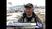 Снегът в Гренландия се топи