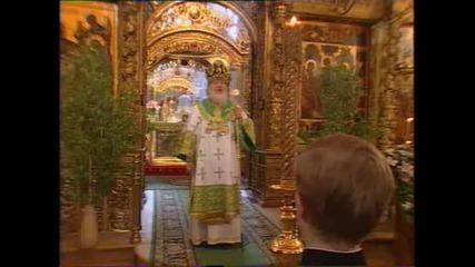 Патриарх Кирилл. Слово пастыря (орт 2009 - 06 - 13) Проповедь в день Святой Троицы 07.062009/правосл