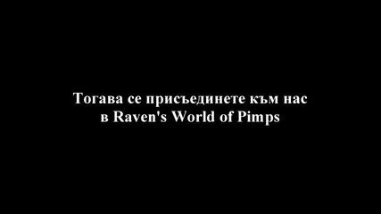 Gta Sa - Mp Ravens World of Pimps