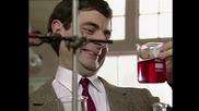 Смях ... Мистър Бийн и химичният експеримент!