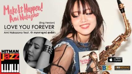 ♡♡♡ Ami Nakazono ♡♡♡ Love You Forever ♡♡♡