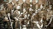 Руско-турската война_russian-turkish war 1877-1878 2 o