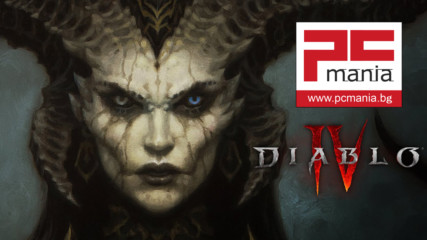 Diablo IV - пръв поглед - PC Mania