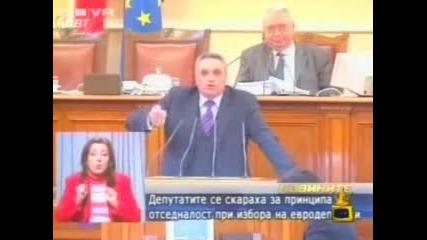 Господари На Ефира - Иван Костов