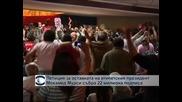 Петиция за оставката на египетския президент Мохамед Мурси събра 22 милиона подписа