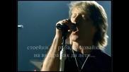 Bon Jovi Превод Have A Nice Day Official Video H Q