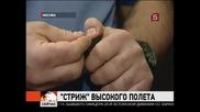 пистолет на руските оръжейници «чёрный стриж»