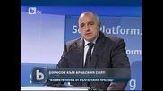 Борисов за реформите: С нас или без нас, те ще се случат