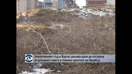 Апелативния съд в Бургас решава дали да отстрани от длъжност кмета на Несебър и главния архитект