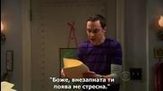 Теория за големия взрив / The Big Bang Theory / S04 E14