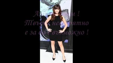 Обратите на съдбата - 2ри епизод - Selena Demi Joe Nick Kevin Nikole
