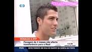 Cristiano Ronaldo Interview 12, 07, 08