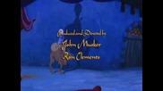 Аладин - Arabian Nights (български)