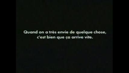 Челен Удар - Canal+