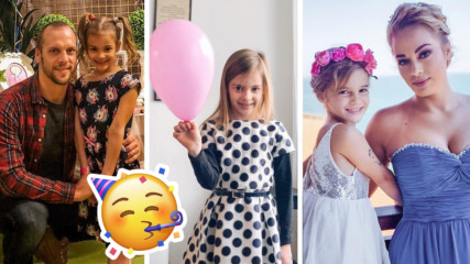 Семейство Джаферович със скъп празник! Споделиха мили снимки в Instagram