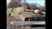 Проруските сепаратисти продължават да изтеглят тежките си оръжия, обвиняват Киев, че саботира Минските договорености