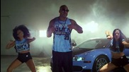 ♫ Flo Rida - Gdfr ft. Sage The Gemini & Lookas ( Official Video) превод & текст