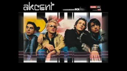 Akcent - Thats My Name 2009 (original Mix)