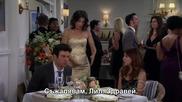 How I Met your Mother S09e12 *с Бг субтитри* Hd