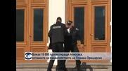 """Хиляди участват в """"Поход на справедливостта"""" в София"""