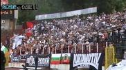 Феновете на Локомотив на Армията