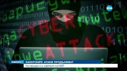 Хакерските атаки удариха по фирмите в България