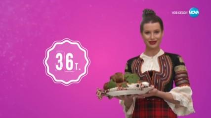 Оценките на Радинела Чушева в ''Черешката на тортата'' (03.02.2020)