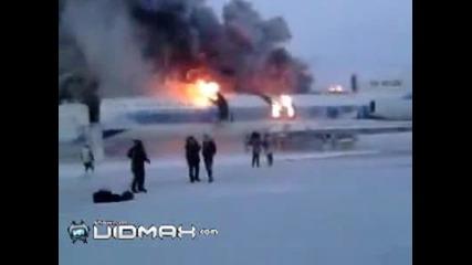 Експлозия на Руски Ту - 154b