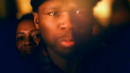 50 Cent feat. Paris - Queens