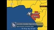 Българин спаси град в Африка