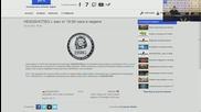 Геймърски новини - Afk Tv Еп. 39 част 1