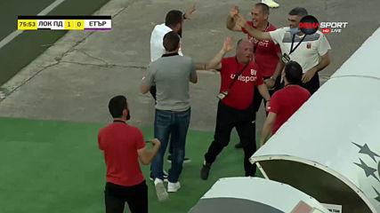 Локомотив Пловдив - Етър 2:0 /25-ти кръг, репортаж/