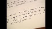 """Ръкопис на разбивача на нацисткия код """"Енигма"""" Алън Тюринг бе продаден за 1 млн. долара"""