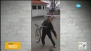Кога човек носи на рамо колелото си?