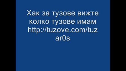Хак за tuzove.com
